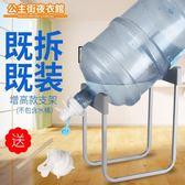 水桶抽水嘴  納居 加高升級桶裝水支架 純凈水桶架子壓水器飲水器飲水機水龍頭