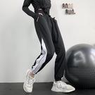 速乾運動褲 運動褲女寬鬆束腳高腰瑜伽服褲子跑步休閒長褲拼色條紋健身褲