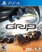 PS4 GRIP:戰鬥賽車(簡體中文版)