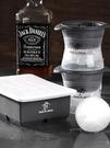 製冰格 創意冰球模具凍圓形冰塊盒制冰盒套裝威士忌大號硅膠冰格家用冰盒 小宅妮