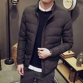 夾克外套-立領簡約純色休閒百搭夾棉男外套2色73qa48【時尚巴黎】