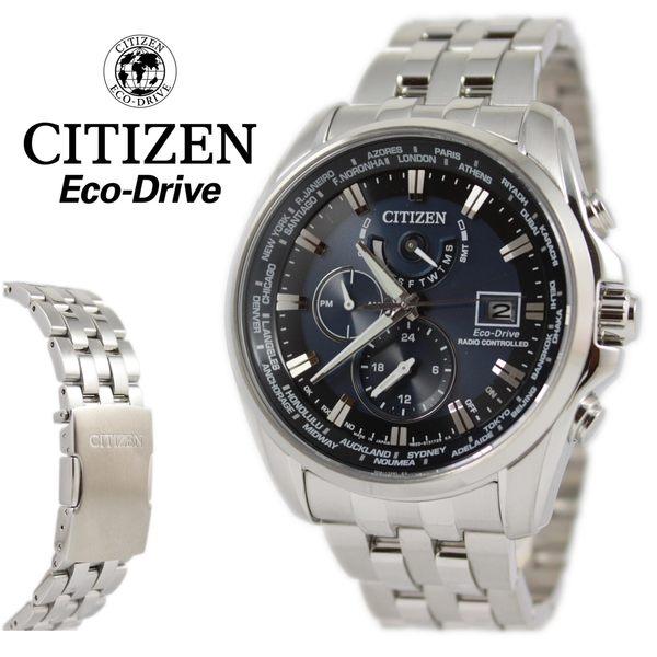 【萬年鐘錶】星辰 CITIZEN 電波 Eco-Drive光動能 三眼 金城武廣告款 藍/銀 43mm AT9031-52L