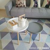 北歐圓形客廳實木茶几簡約現代小戶型日式邊几個性創意咖啡小桌子  IGO