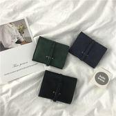 2018韓國ulzzang日系復古女生錢包女短款油蠟時尚簡約抽帶女式 滿天星