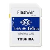 [富廉網] 【Toshiba】FlashAir 64GB SDXC UHS-I U3 R90 記憶卡 THN-NW04W0640A6