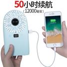 禾心意usb風扇充電寶兩用靜音小型辦公室床上寢室隨身小電風扇 設計師生活百貨