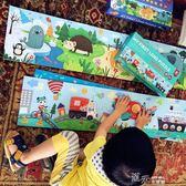 兒童益智大塊進階拼圖玩具男女寶寶簡單交通動物2-3-4歲禮物 道禾生活館