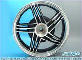 【洪氏雜貨】 A4715045614  台灣機車精品 雙色鋁合金輪圈JR-VJR 黑款10吋一組入(現貨+預購)