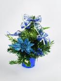 聖誕樹20cm裝飾聖誕樹(藍),聖誕佈置/桌上型迷你聖誕樹/聖誕裝飾/擺飾【X454042】節慶王