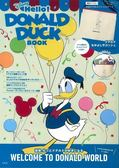 Disney Hello!DONALD DUCK唐老鴨最新情報特刊:附肩背包