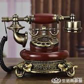 仿古電話機歐式電話機復古電話座機美式家用無線時尚創意電話 生活樂事館