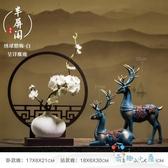 懷舊裝飾家具擺件中國風禪意酒柜茶幾玄關家居古風裝飾品【奇趣小屋】