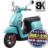 【買車抽復仇者】J-BUBU 115 ABS 送藍芽耳機 後保桿 鋼鐵大全險(J3-115AIB)PGO摩特動力