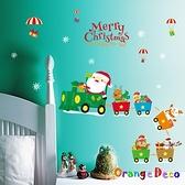 壁貼【橘果設計】聖誕火車 DIY組合壁貼 牆貼 壁紙 室內設計 裝潢 無痕壁貼 佈置