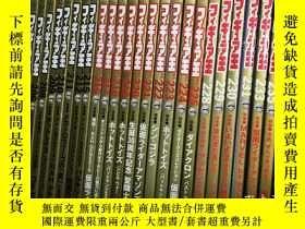二手書博民逛書店罕見日本玩具王雜誌期刊フィギュア王Figure王No.216期Y