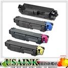 Kyocera TK-5286/ TK5286 相容碳粉匣 適用 ECOSYS P6235cdn / M6635cidn