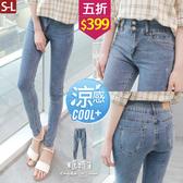 【五折價$399】糖罐子雙釦造型褲頭刷色抓破口袋單寧長褲→藍 預購(S-L)【KK6910】