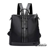 【Lemio】韓系牛津布雙肩防潑水兩用後背包(紳士黑)
