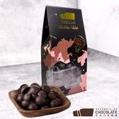 70%黑巧克力豆180g(鈕扣狀)★愛家嚴選純素 全素 香濃滑順 Chotty & Cotty. 微甜不膩
