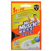 威猛先生潔廁清香凍-清新檸檬38g【愛買】