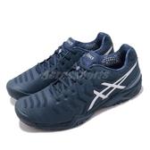 【六折特賣】Asics 網球鞋 Gel-Resolution Novak 藍 銀 男鞋 運動鞋 【PUMP306】 E805N400