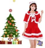聖誕裝 聖誕服裝女成人高端金絲絨聖誕裝可愛性感聖誕節衣服演出服飾套裝 交換禮物