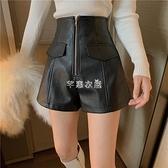 女士炸街皮褲2021年新款季時尚高腰顯瘦百搭休閒闊腿短褲子潮 SUPER SALE 快速出貨