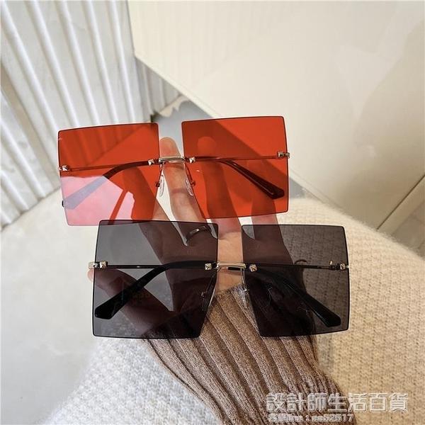 復古圓臉墨鏡大框方形無框防紫外線眼鏡女韓版新款鏡抖音街拍 設計師生活百貨