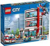 樂高LEGO CITY 城市醫院 60204 TOYeGO 玩具e哥