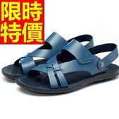 涼鞋-明星款夏季透氣休閒皮革男休閒鞋3色54l37【巴黎精品】