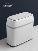 北歐垃圾桶家用客廳臥室按壓式廚房衛生間廁所創意垃圾桶大號有蓋-享家