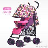嬰兒手推車輕便攜可坐躺折疊外出0-3歲1新生兒童小孩寶寶簡易傘車igo  酷男精品館