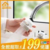 ✤宜家✤三段式水龍頭增壓花灑  過濾器 節水器