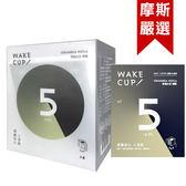 【誠品生活】WAKE CUP!5a.m.小清醒 風味級濾掛式咖啡 (哥倫比亞)(六入/盒)