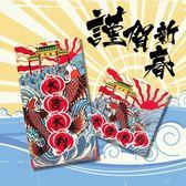 2019新年創意日式錦鯉紅包袋春節大吉大利利是封-交換禮物
