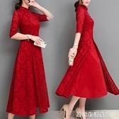 蕾絲旗袍裙子女新款女裝春裝時髦假兩件套裝長款洋裝夏長裙 居家物語