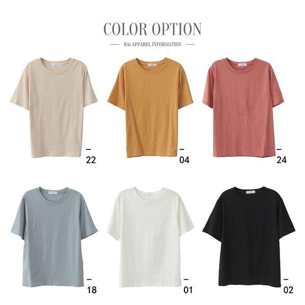 T恤 純色素面圓領短袖上衣-BAi白媽媽【190079】