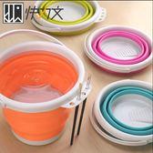 畫桶 快力文洗筆桶折疊硅膠水桶美術涮筆筒顏料水粉繪畫水彩畫畫器專用