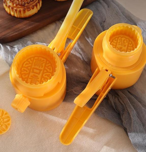 烘焙模具 糕點蛋糕模具 月餅模具家用冰皮做手壓式不粘糕點壓花50克點心100g烘焙模型印具