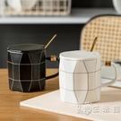 潮品情侶杯一對創意陶瓷水杯大容量馬克杯子簡約早餐咖啡杯帶蓋勺 小時光生活館