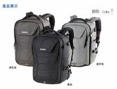 【聖影數位】BENRO 百諾 雙肩攝影背包遊俠系列 Ramger pro 500N 防潑水 黑/淺灰/深灰