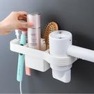 免打孔吹風機架子衛生間浴室置物架壁掛式梳子卷發棒吹風機收納架 小时光生活馆