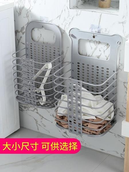 髒衣籃臟衣籃家用玩具收納筐子裝衣服收納桶可折疊墻壁掛式衛生間臟衣簍 新品 LX