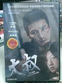 影音專賣店-P05-044-正版DVD*韓片【大叔】-元斌 金賽綸 金希沅