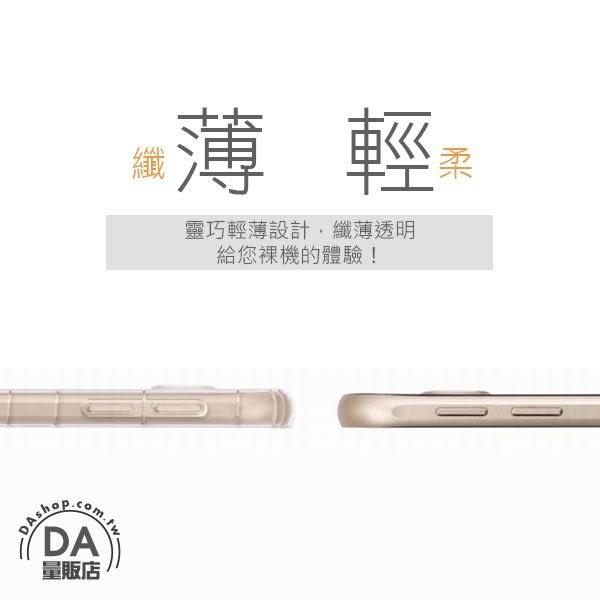 【手配任選3件88折】Samsung J7 四角防摔氣墊 空壓殼 手機殼 防摔殼 保護殼(W96-0060)
