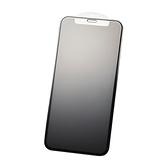 iPhone保護貼-磨砂防指紋防爆鋼化膜 防刮防磨手機膜 手機保護貼(iPhone11~12ProMax適用)D-JoyBaby