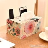 創意多功能桌面遙控器收納紙巾盒家用簡約北歐ins客廳茶幾抽紙盒 阿卡娜