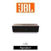 【G2 STORE】JBL Authentic L16 精品木質藍芽喇叭 支援AirPlay、NFC、DLNA (英大公司貨-保固一年)
