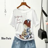 【藍色巴黎】 竹節棉圓領印花寬鬆短袖上衣 T恤 大學T《3款》【28700】
