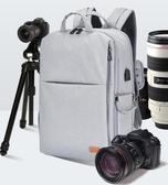 店長推薦 相機包專業單反相機包戶外便攜雙肩攝影包佳能尼康索尼微單數碼休閒包igo